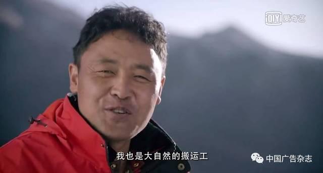 评委推荐2016中国广告年度数字大奖获奖案例【网络视频类】农夫山