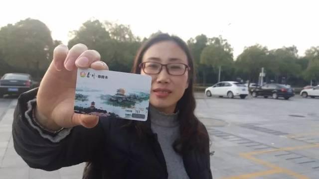 【怒赞】泰州政府发的这张卡,可以乘公交、旅游、消费、洗澡……99%的泰州人还不知道