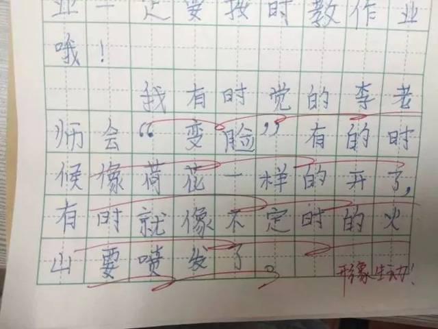 小学生操行�9k��b����_小学生期末考试答案曝光,太爆笑了!哈哈哈哈哈哈哈哈哈哈哈