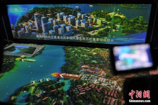 美国规划学者:人是城市规划的起点也是终点图片