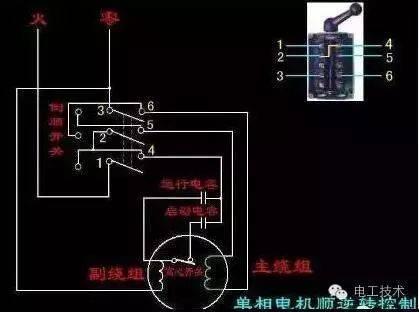 单相电机电容接线图及接讲解法