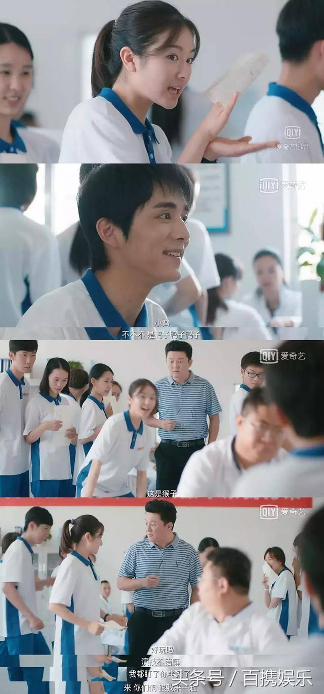 《你好,旧高中》对时光v你好还原度也太高了,群演都十分形象了日本高中化学图片