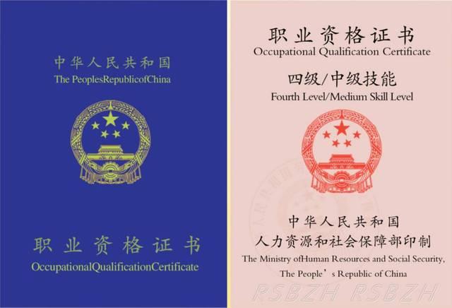 中式烹调师题库_【政府补贴】中式烹调师中级课程免费学!