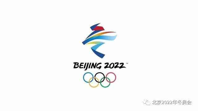 北京2022年冬奥会会徽和冬残奥会会徽设计阐释图片
