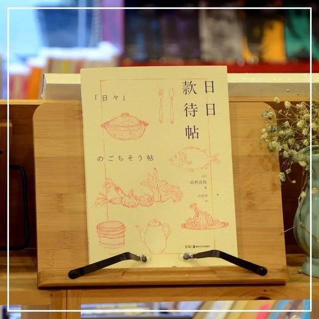 书飞翔矢量图片