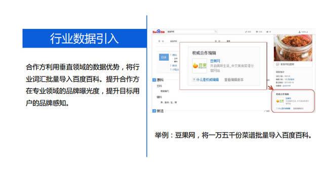baidu怎样创立词条?百科优化网0淘宝花呗提现可靠吗元学你作百科