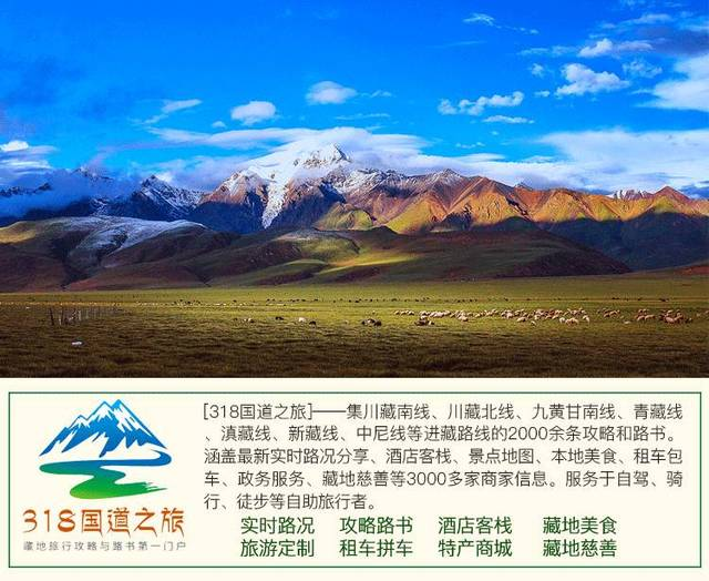 西藏手绘v大全大全送骑行西藏攻略攻略奥拉星册子地图图片