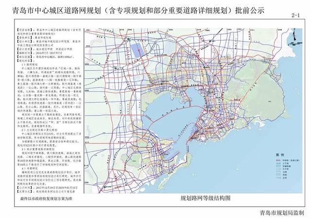 青岛中心城区道路大优化,第二条海底隧道亮相!全在这了
