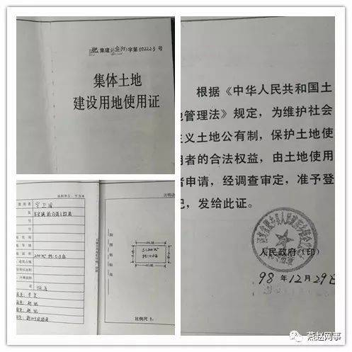 【曝光台】邯郸市肥乡区涉嫌违法