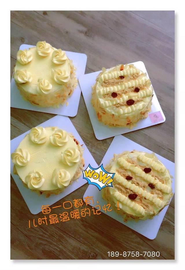 唤起对奶油蛋糕的最初印象——回到了孩童时代
