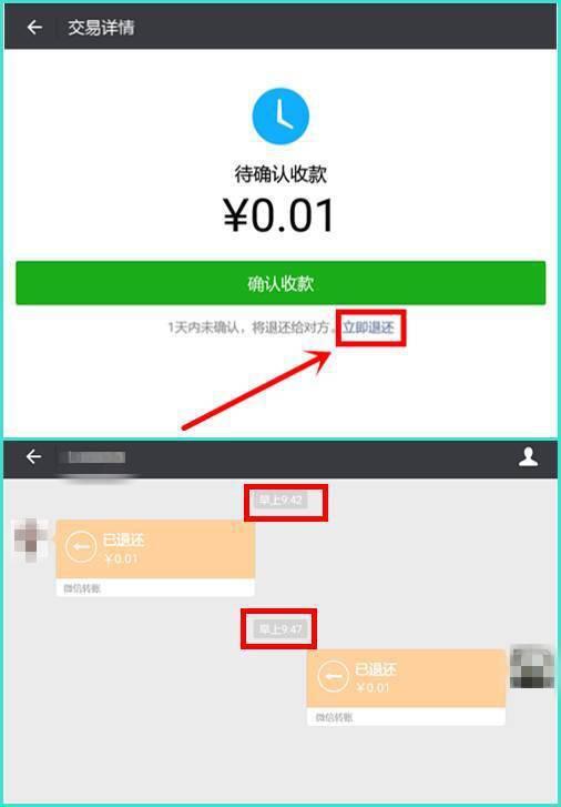 200元,除非在特殊的日子里金额会开放至520元;而微信转账最大额度是20图片