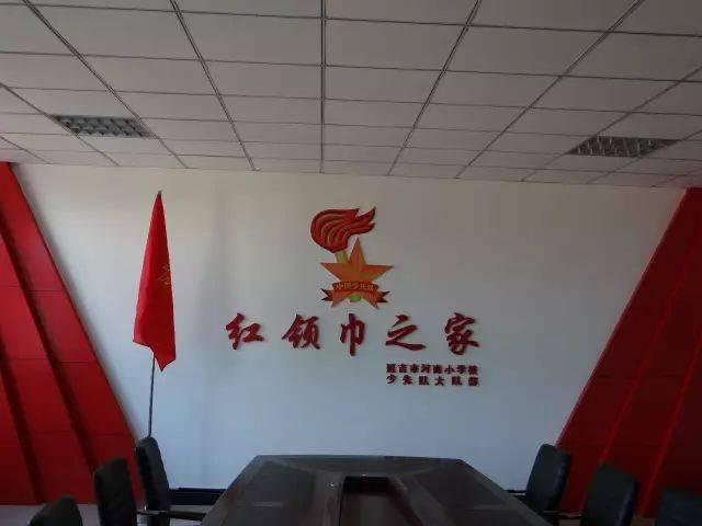 【喜迎少代会】喜迎少代会 共筑中国梦——延边州少先队工作回顾
