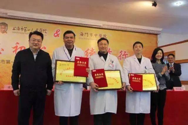 6 独家专稿】上海市第一人民医院海门分院挂牌一周年: 融合发展结硕果