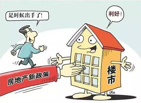 金华外来人口不回家补贴多少_金华人口分布图