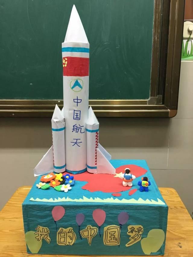 二年级9班 谢新美《我的中国梦》