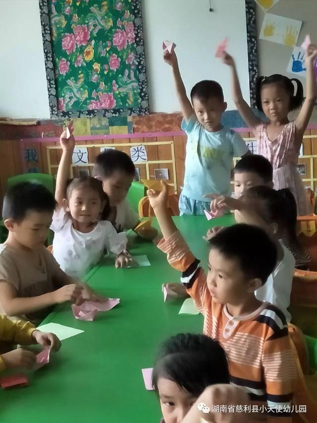 """【小质量幼儿园】""""步骤方法""""《折纸船》三七天使v质量老师与妈妈图片"""