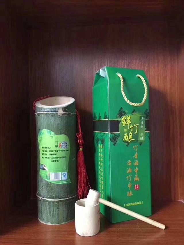 竹酒篮编织步骤图解