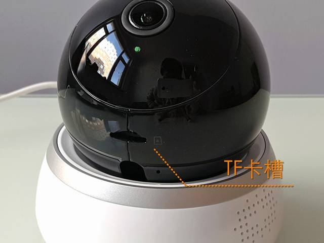 大华乐橙明星款——乐橙tp5多功能巡航摄像机产品测评