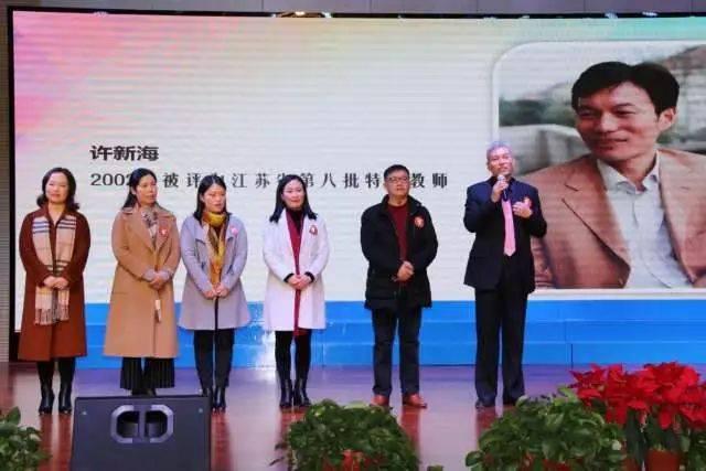 【海门东小】不忘初心,再创辉煌 ——东洲小学热烈庆祝25华诞