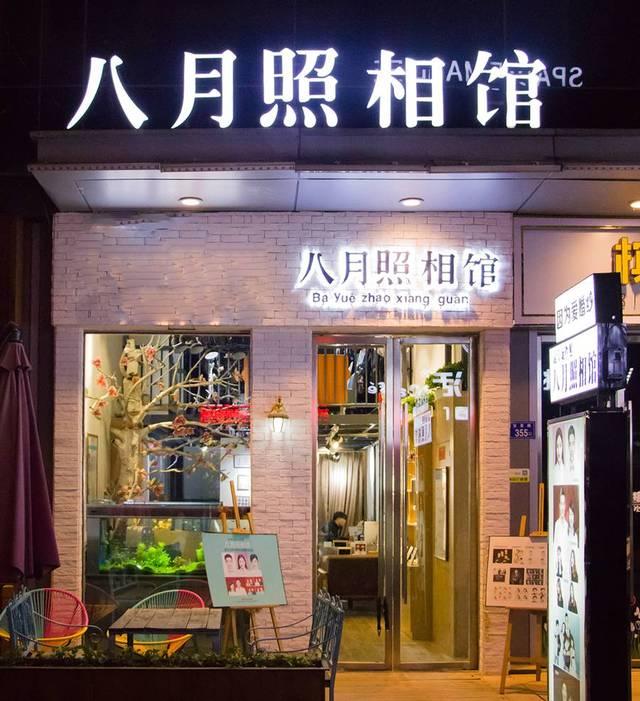 v地址地址丨9:30-20:00电影丨泉州万达女生金街s306(辛发亭对面)时间打架广场图片