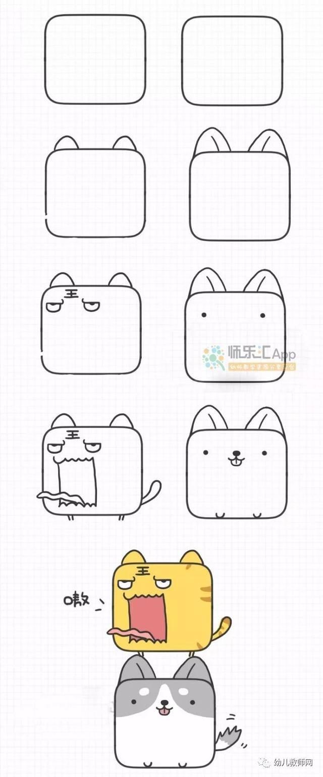 【简笔画】方形还可以画动物