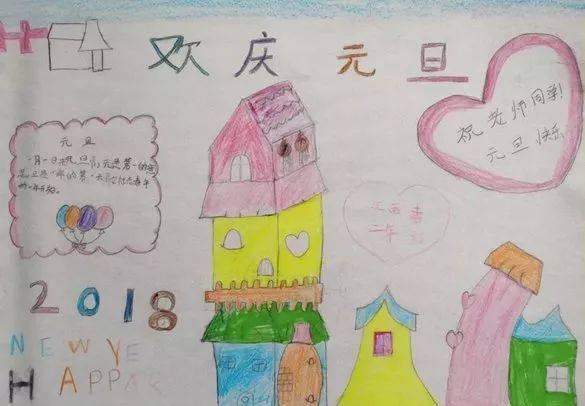 一幅精美的手抄报表达了学生对未来的憧憬,一颗大大的爱心表达了作者
