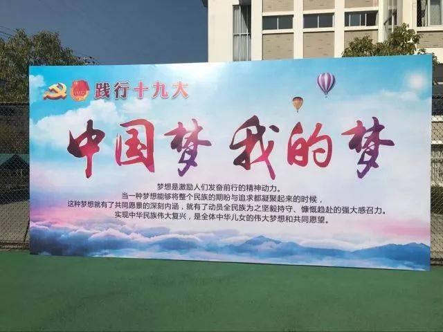 """""""我的中国梦""""心愿卡征集活动更是把现场气氛推向了高潮,孩子们纷纷用"""