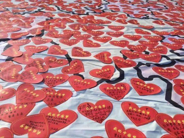 """同心筑 中国梦 """"我的中国梦""""心愿卡征集活动更是把现场气氛推向了"""