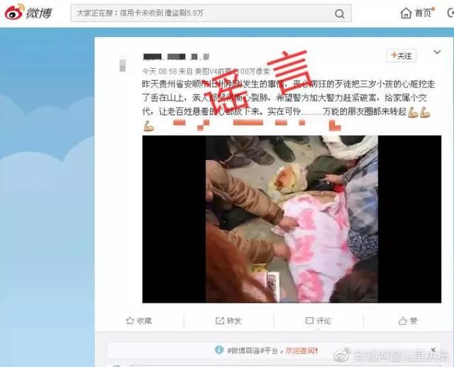 乱轮系视频_网警辟谣 | 威信人注意了!微信上关于一小孩子的恐怖视频!系谣言!