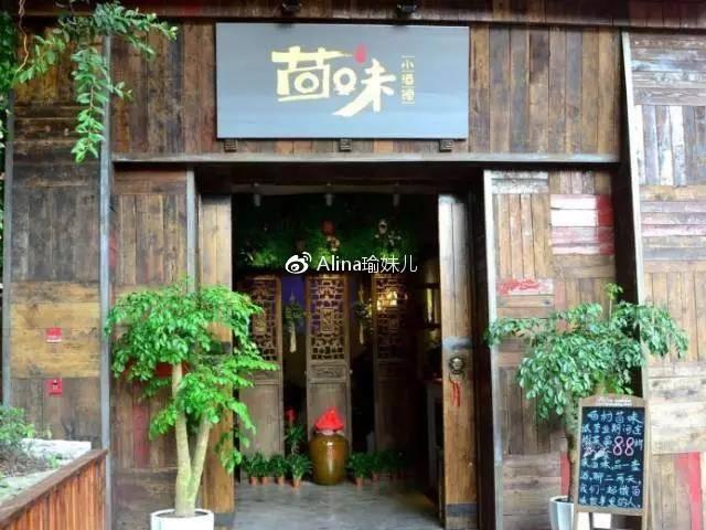 重庆这些高逼格、活好的小酒馆,夜夜排到广州户外广告设计价格图片
