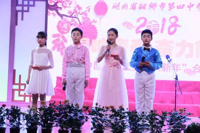 高唱红歌 喜迎新年 湘乡四中初中部举办元旦合唱比赛图片