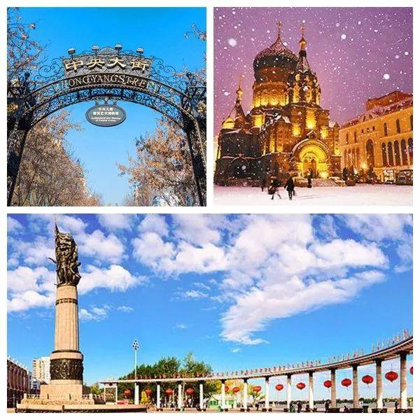 游览哈尔滨市区:圣索菲亚教堂广场,中央大街,斯大林公园,防洪纪念塔图片