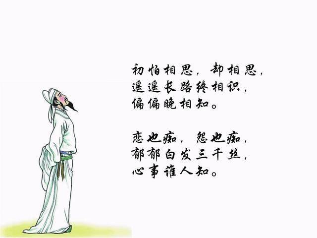 老太太剹�n��)�.�_春宵泪长流,一杯苦水难解忧,万语千言不解愁,知否,回首之时万时休.