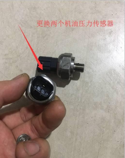 本田车通病,碰撞后发动机故障灯点亮,摇臂机油压力开关电压过高!