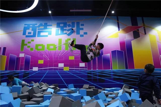 kool fly·酷跳蹦床主题公园图片