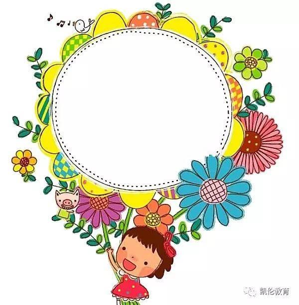 我的中国梦福娃图片
