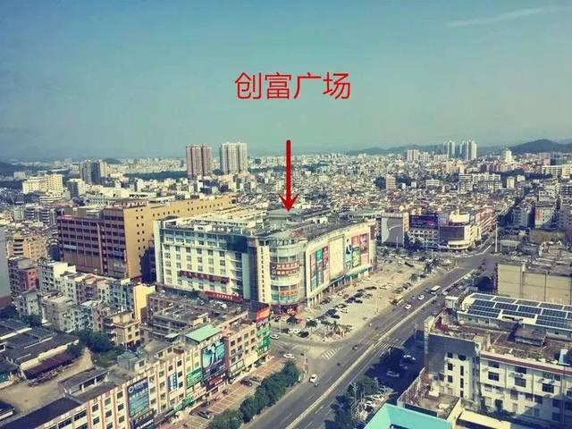 天虹商场即将进驻惠东了?