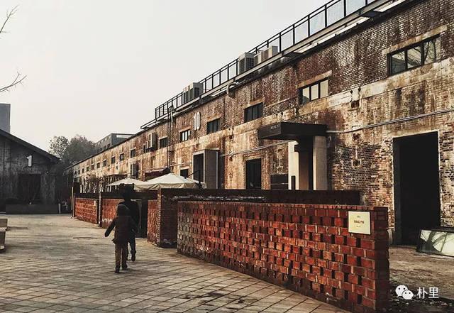 老钢厂v钢厂南路产业园地址:西安市a钢厂创意109号西安建筑科技大学黄金分割建筑设计图片