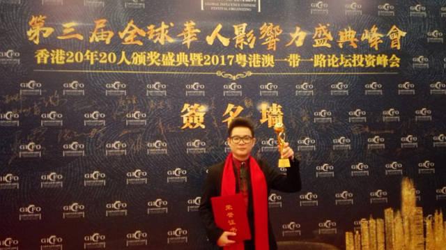 """大梦同圆头条新闻 青年歌唱家田宝荣膺""""第三届全球华人影响力人物"""""""