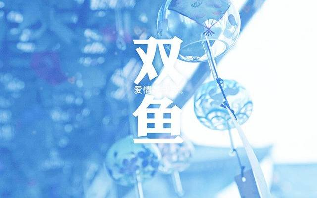 第三名:害怕没有性格的双鱼座属zhu狮子座爱情的女生图片