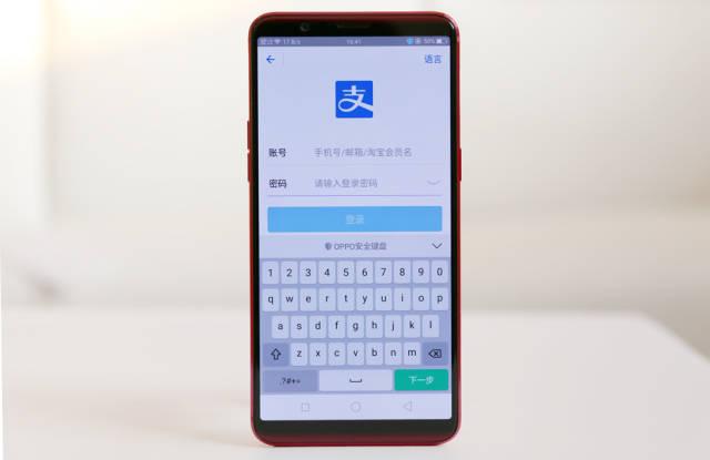 王珣保险 陕西社保app 陕西养老保险手机app下载6  2019年8月8日下载