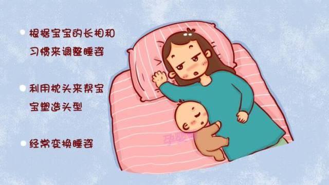 担心宝宝头型不好看,3招教你解决头型难题图片
