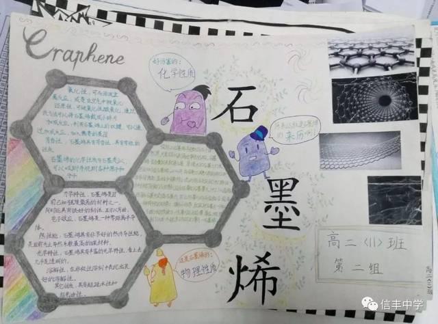 """高一地理""""中国地图拼图""""和""""吹地球仪""""大赛 看点 010 高二语文""""古代图片"""