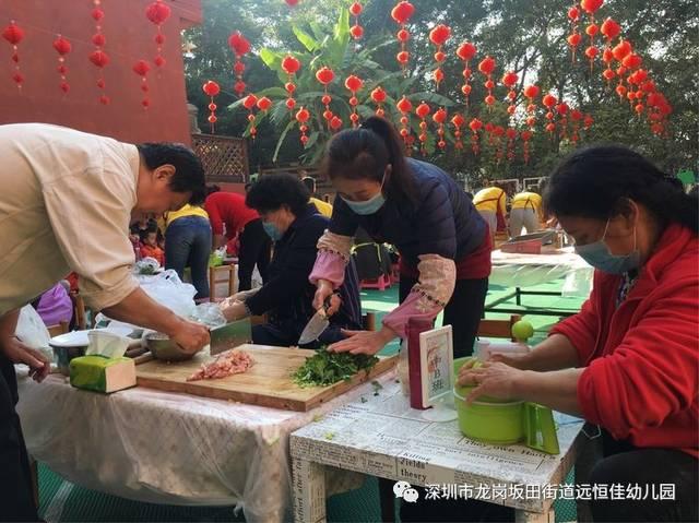 """远恒佳幼儿园""""庆元旦 贺新年""""包饺子比赛记"""