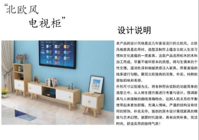 揭晓|第二届宿城中国软件创意设计v软件-画册设计家具图片