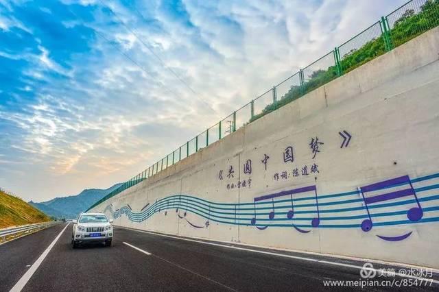 施工方还设置了喷印有《共圆中国梦》及音乐五线谱,音乐符的音乐景观
