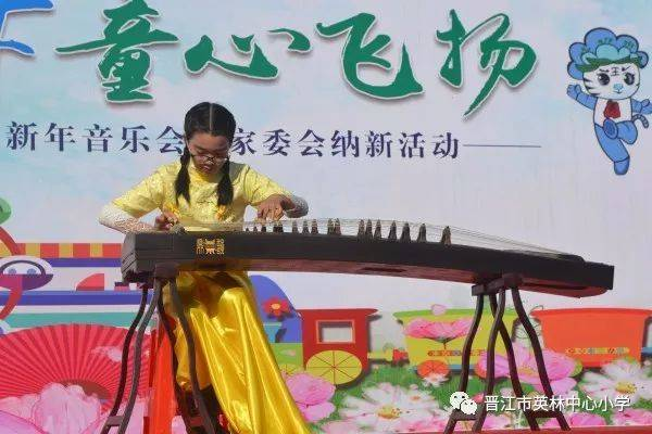 杨希蕾 古筝独奏《雪山春晓》