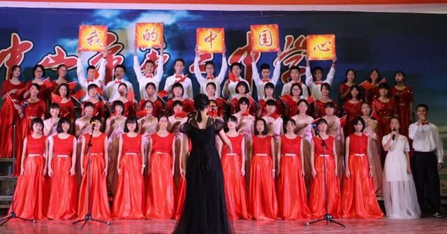 红歌唱响,豪情满腔,师生同乐,喜迎2018盛世中国梦!图片