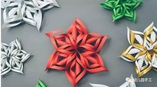 有立体感的剪纸雪花制作的过程并不复杂,只要亲自动手尝试来做便可!
