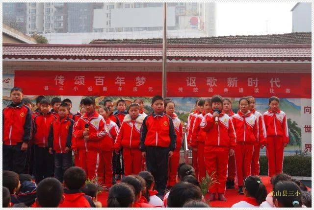 有心怀梦想的《我的梦,少年梦,中国梦》